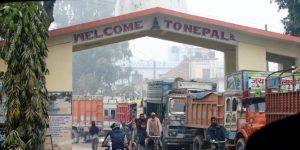 Nepal border