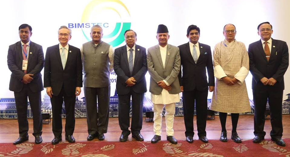 BIMSTEC Summit in Nepal : how people are seeing it?